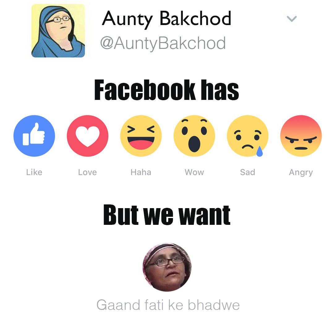 aunty bakchod