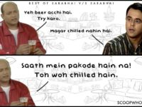 best sarabhai vs sarabhai jokes