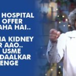 dr.mashoor gulati jokes