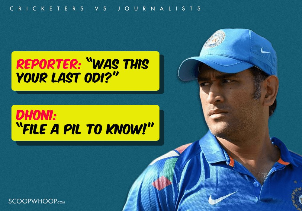 indian cricketers troll