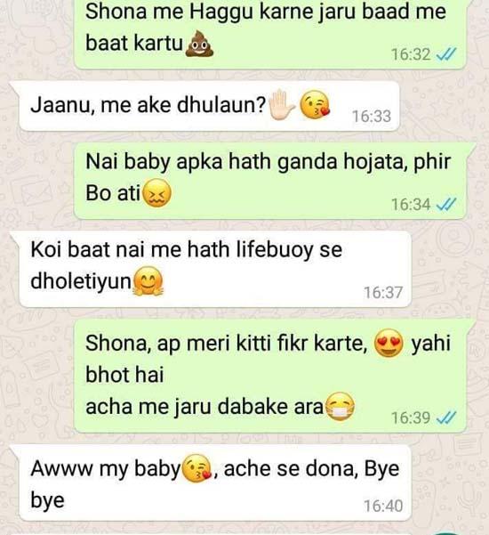 Hindi adult chat