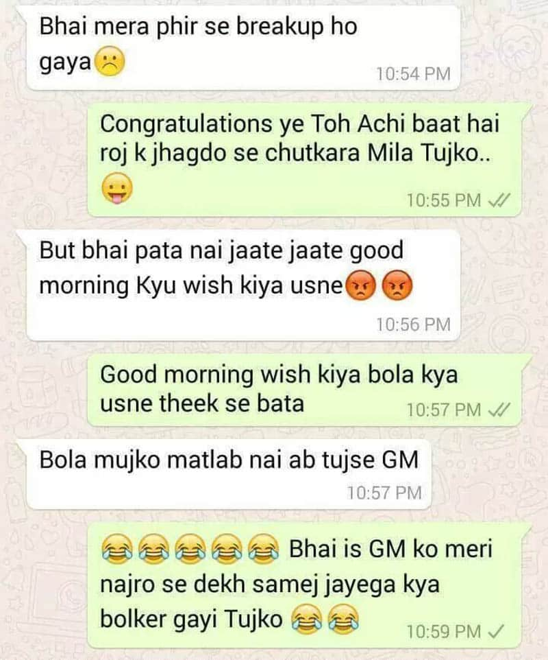 Funny Chats On Whatsapp In Hindi