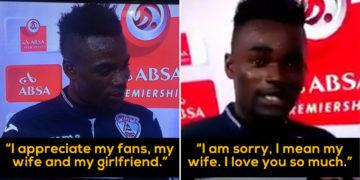 footballer thank wife gf