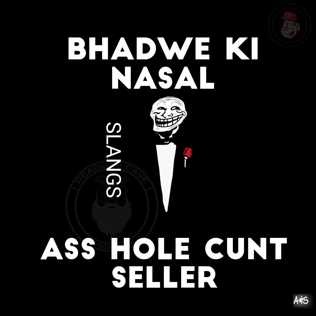 hindi gaaliyan in english