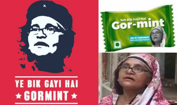 real aunty gormint