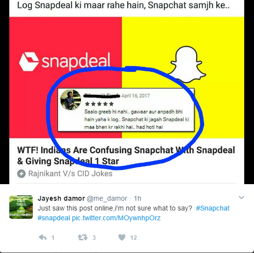 snapchat snapdeal