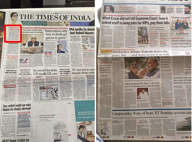 Indian news