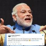 BJP Grabs Himachal Pradesh And Gujarat